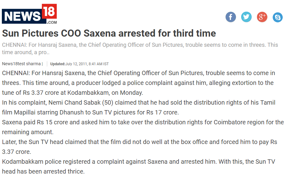 http://www.news18.com/news/india/sun-pictures-coo-saxena-arrested-for-third-time-383351.html