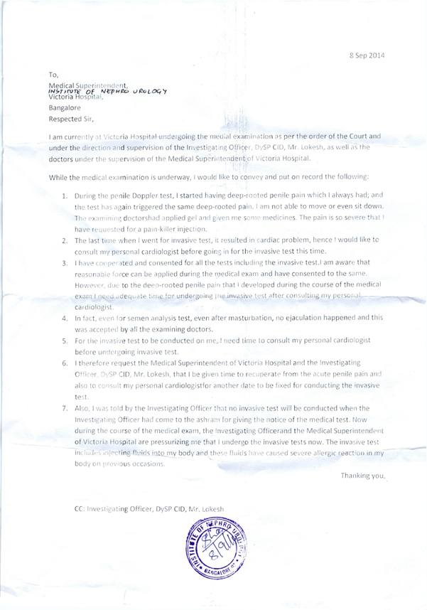 the-letter-to-Victoria-Hospital-about-the-atrocities-during-the-test